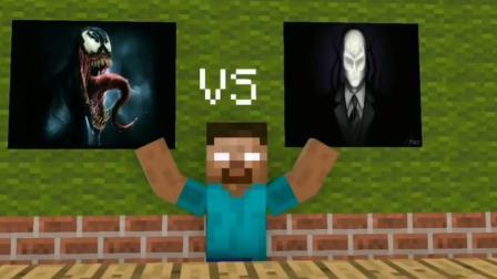 我的世界: 怪物学院观看英雄对决 瘦叔 vs 毒蜘蛛