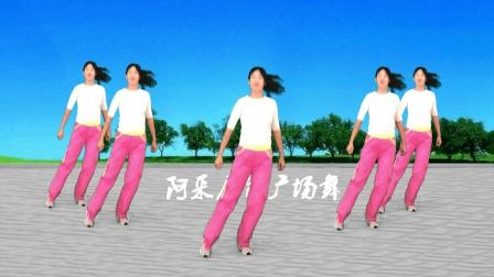 点击观看减肥瘦身32步DJ 吃鸡摇 简单动感 弹跳步, 越跳越年轻视频