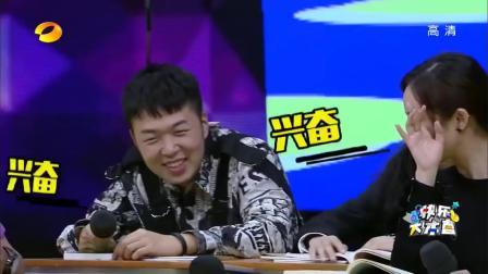 快乐大本营: 杜海涛酝酿情绪表演, 杨幂在前面笑到直不起腰