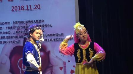 """闵行区残疾人""""一镇一品""""维族舞蹈《太阳不落的地方》斯嘉丽·约翰化电梯门在线"""