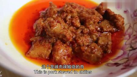 美食: 老外吃上海麻酱面, 直说好吃到爆