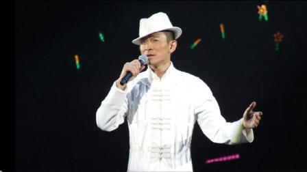 刘德华演唱的《神雕大侠》, 帅气演绎引爆全场热情!