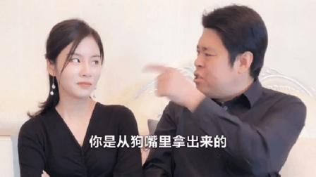 祝晓晗: 异性朋友真的没有纯友谊吗