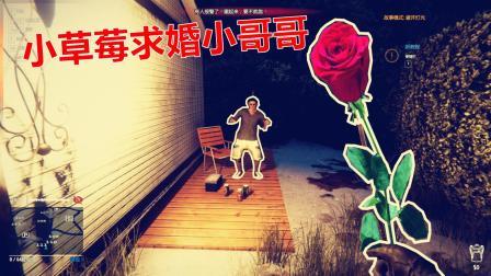 """小偷模拟器: 小草莓遇见""""渣男"""", 为报复偷了他的家产!"""
