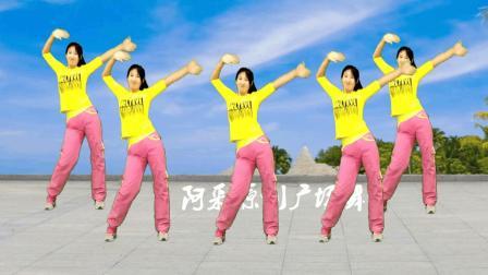 点击观看《阿采广场舞 30分钟的减肥《健身操》您要找的视频终于有了, 快动起来吧》