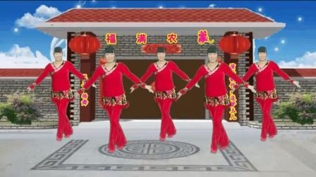 代玉广场舞 福满农家 32步恰恰舞分解教学视频 舞蹈老师讲得很好