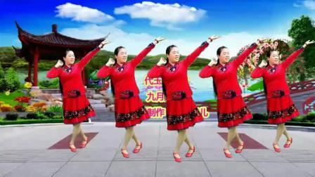 点击观看《代玉广场舞 九月九的酒 怀旧经典老歌动感欢快, 好听好看》