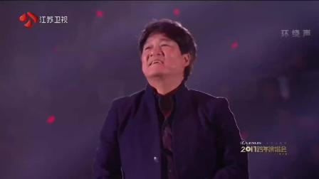 周华健演唱《难念的经》, 这首《天龙八部》主题曲真是太经典了!