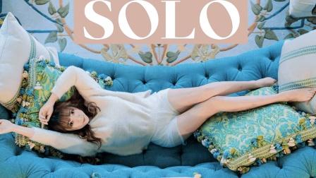 点击观看《难得一见的精品舞蹈系列, 最新超火韩舞《SOLO》翻跳》