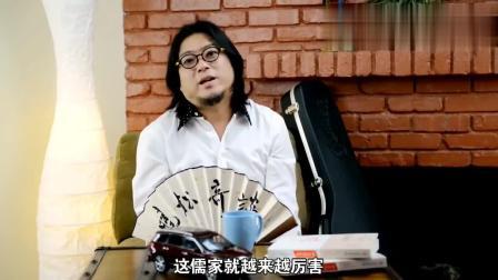 """晓松奇谈: """"明朝""""的言官是中国历史上的奇葩"""