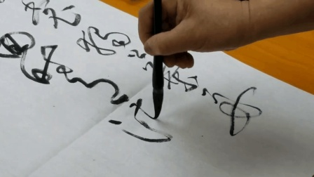 书法的最高境界是让人看着舒服, 在中国只有他能
