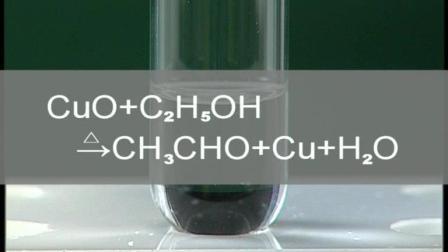 F2(溴乙烷的性质、乙醇消去反应、乙醇氧化反应、乙酸酸性实验、乙酸的取代反应等)