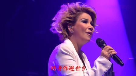甄妮《東方之珠》81年香港電視劇《前路》主題曲!