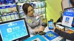 手机付出利便迅速,为什么香港人拒却运用?