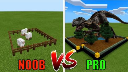 我的世界:在游戏里养一群羊和养一群恐龙有什么区别?视频