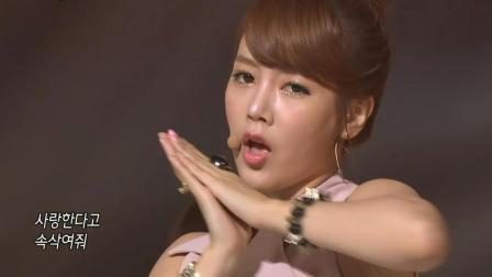 风靡中国的韩国歌曲, 最火的一首, 播放量创造吉尼斯纪录!