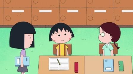 樱桃小丸子 1166 野口同学向小丸子传授间隔插字暗语