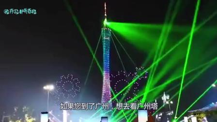广州塔灯光表演很震感, 还有地道的美食享用。
