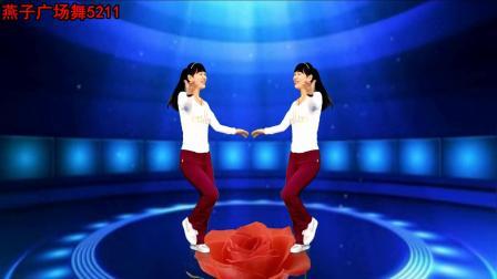 点击观看《燕子广场舞5211 不做你幸福的玫瑰 0基础简单32步广场舞分解教学 编舞 杨丽萍 轻松学会》