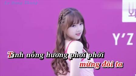越南唯美歌曲H n Hò êm Tr ng Chachacha Le Dung, 难得越南美女组合
