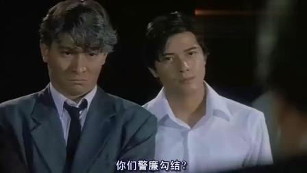 1974年香港成立廉政公署, 香港警員人人自危, 雷洛卻安度晚年