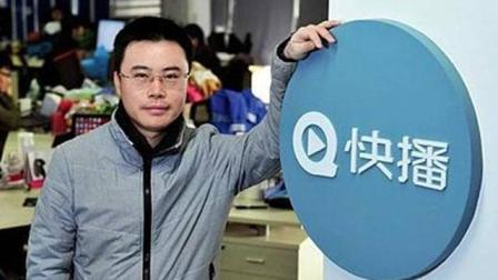 Q时代风云: 快播王欣出狱的295天, 留给他的机会不多了?