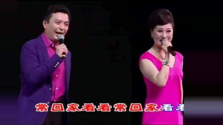 淮剧戏歌常回家看看(陈澄 陈明矿)