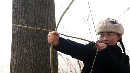 姑娘躲在树后  ?#32479;?#33258;制弓箭打猎  看到猎物后我馋了
