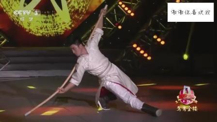 武术《醉棍》, 表演王延龙, 真精彩