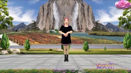 点击观看《蓝天云广场舞 成全我吧 动感广场健身操教学视频 好看好学 附分解口令》
