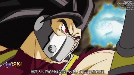 超龙珠英雄: 邪恶赛亚人终极力量曝光! 超五贝吉特觉醒!