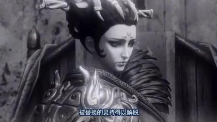 画江湖之灵主, 为了爱忍受十八般酷刑, 结果却让她难以置信