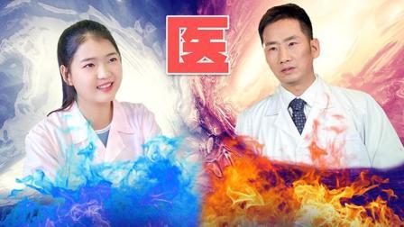 中医药是打开中华文明宝库的钥匙