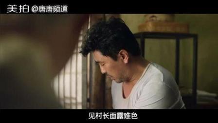 唐唐说电影1