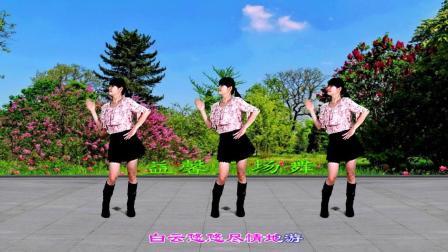 点击观看《益馨广场舞 信天游 减脂健身操》