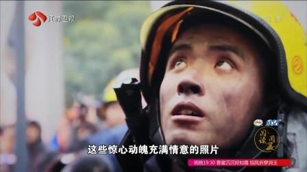 身患克罗恩病的孟建强,看到消防战士就会忘记虚弱举起手中的相机