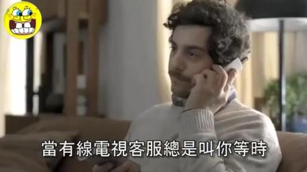 国外有线电视创意广告, 完美诠释蝴蝶效应!