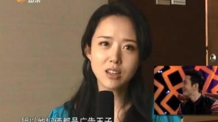 李静说赵薇不是特漂亮, 黄晓明用第一印象反驳, 认为她惊为天人!