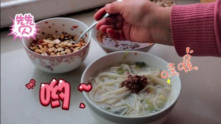 大妈在家做的河南特色浆面条, 步骤超简单, 刚出锅冒着热气也要吃一碗
