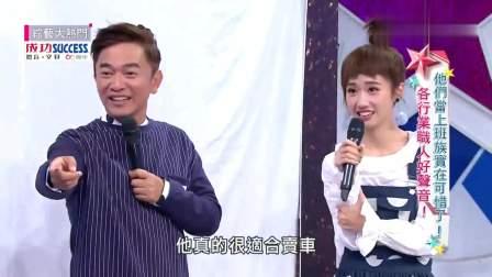 综艺大热门: 宪哥口才太棒了, 讲的太搞笑了, 我