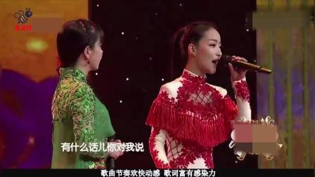 王二妮与妹妹王小妮登台一首歌, 谁更漂亮, 一眼就看明白了