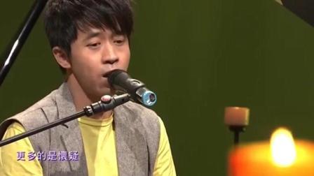 光良钢琴弹唱《我等你》, 深情演绎最动人的承诺!
