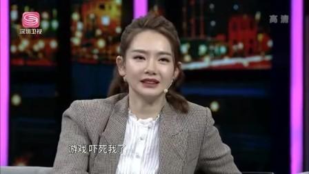 """戚薇作为人妻沉迷网络交友游戏,还带欧阳娜娜""""入了坑"""",这个料好劲爆!"""