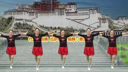 点击观看代玉广场舞 拉萨夜雨 正背面演示, 动感欢快的水兵舞风格视频
