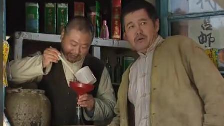 赵本山到铁公鸡范伟小卖部买酒, 听到好消息, 范