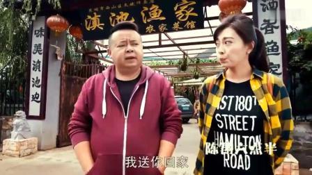 陈翔六点半: 老妹你是吃了多少, 把大哥吃的开房钱都没了