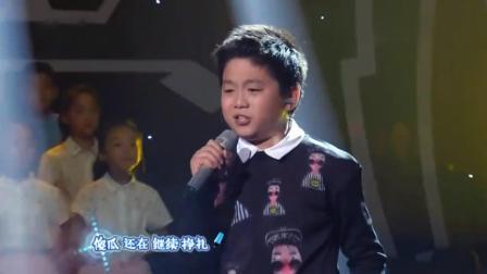 我的天, 这12岁小男孩太牛了, 一首歌唱醉全场, 百年难遇的嗓音