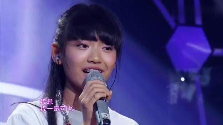12岁女孩空灵嗓音高歌一曲, 歌声美妙动人, 感人心扉!