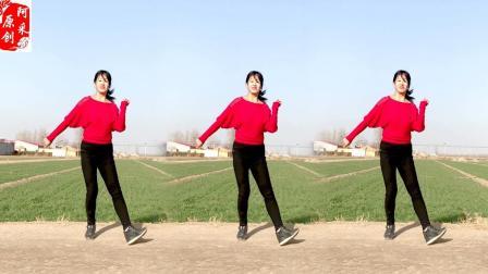 点击观看《阿采广场舞 皮筋舞 适合在冬季跳的32步健身舞》