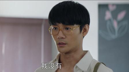 大江大河 01